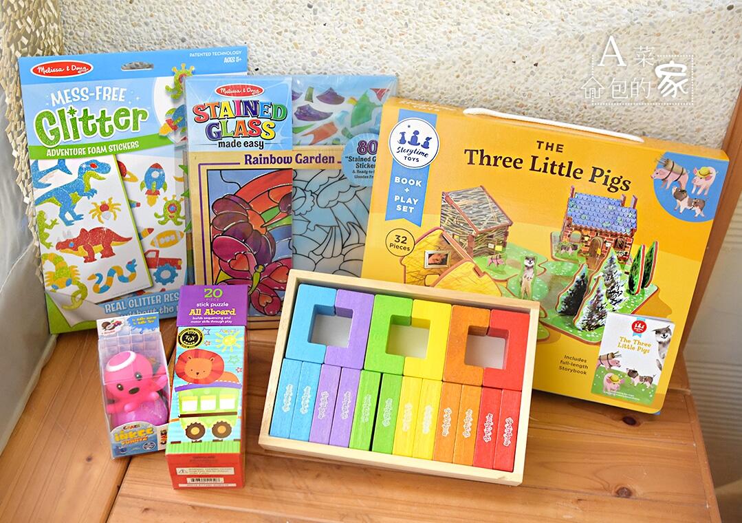 兒童幼兒玩具推薦