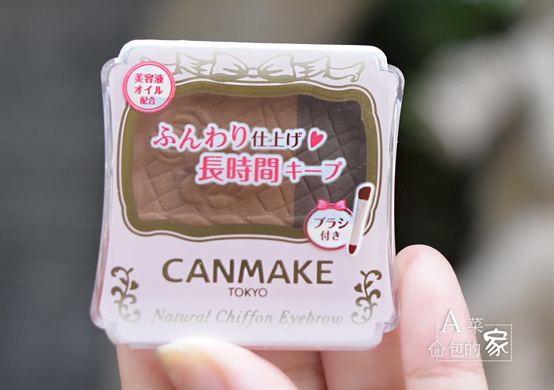 CANMAKE雪紡紗眉粉餅
