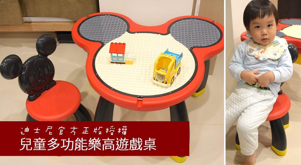 兒童樂高桌遊戲桌推薦