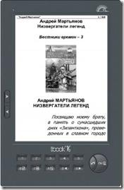 Lbook_v3