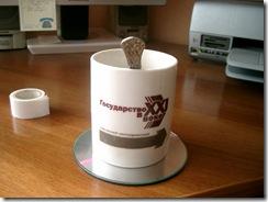 coffie-pad (4)