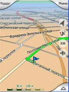 iGo 2006 - лучшая навигационная программа